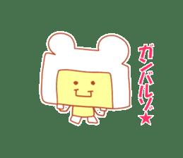 Very useful stickers[Bear Robo-kun Ver.] sticker #13718826