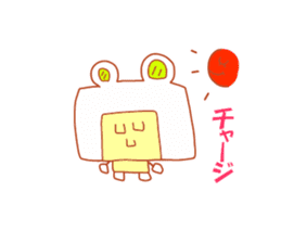 Very useful stickers[Bear Robo-kun Ver.] sticker #13718838