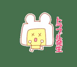 Very useful stickers[Bear Robo-kun Ver.] sticker #13718841