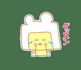 Very useful stickers[Bear Robo-kun Ver.] sticker #13718845