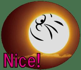 Kind nature sticker #13720161