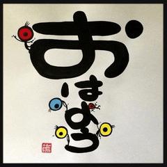 IKEDA-art vol.1