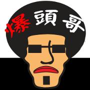 สติ๊กเกอร์ไลน์ Funny Afro san