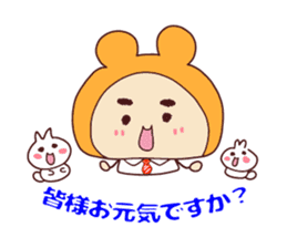 Happy family [Dad business Ver.] sticker #13723131