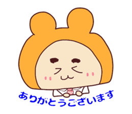 Happy family [Dad business Ver.] sticker #13723134