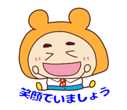 Happy family [Dad business Ver.] sticker #13723142