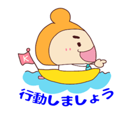 Happy family [Dad business Ver.] sticker #13723145