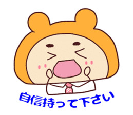 Happy family [Dad business Ver.] sticker #13723147