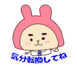 Happy family [Dad business Ver.] sticker #13723149