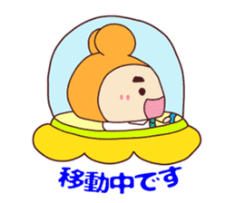 Happy family [Dad business Ver.] sticker #13723160