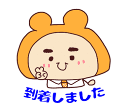 Happy family [Dad business Ver.] sticker #13723161