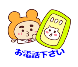 Happy family [Dad business Ver.] sticker #13723163