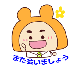 Happy family [Dad business Ver.] sticker #13723165