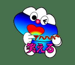 FUJI Fujida KUN4 sticker #13727702