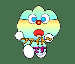 FUJI Fujida KUN4 sticker #13727704