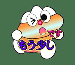 FUJI Fujida KUN4 sticker #13727705