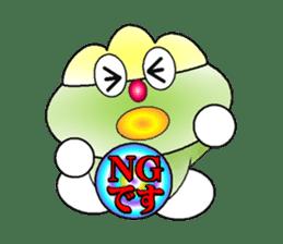 FUJI Fujida KUN4 sticker #13727708