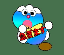 FUJI Fujida KUN4 sticker #13727709