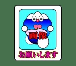 FUJI Fujida KUN4 sticker #13727710