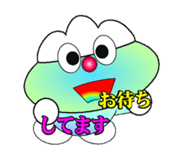 FUJI Fujida KUN4 sticker #13727712