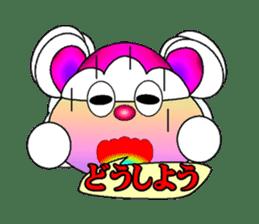 FUJI Fujida KUN4 sticker #13727718