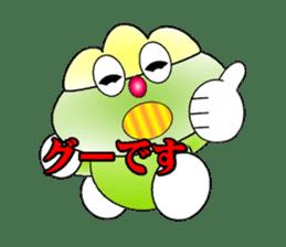 FUJI Fujida KUN4 sticker #13727719