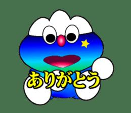 FUJI Fujida KUN4 sticker #13727720