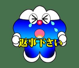 FUJI Fujida KUN4 sticker #13727722