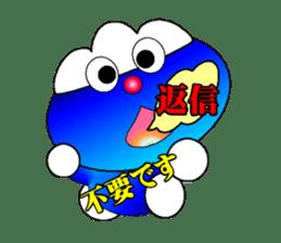 FUJI Fujida KUN4 sticker #13727723