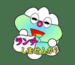 FUJI Fujida KUN4 sticker #13727725