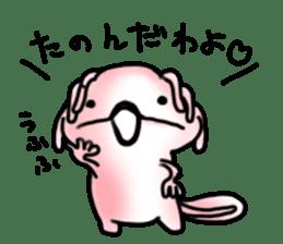 woopa vol.1 sticker #13732974