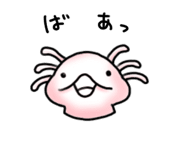 woopa vol.1 sticker #13732995