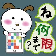 สติ๊กเกอร์ไลน์ Cherumen`s Sticker Series -part1