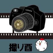 สติ๊กเกอร์ไลน์ photograph rooster