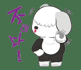 JULIE the old sheepdog 3 sticker #13738932