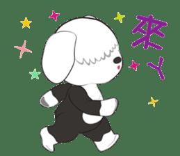 JULIE the old sheepdog 3 sticker #13738940