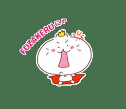 "Very useful stickers[""Cat"" Prince Ver.] sticker #13739036"