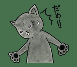 Shion's magic sticker #13739597