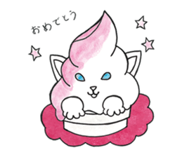 Shion's magic sticker #13739600