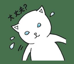 Shion's magic sticker #13739601