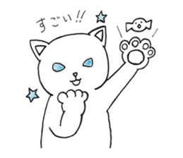 Shion's magic sticker #13739602