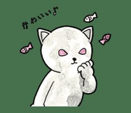Shion's magic sticker #13739605