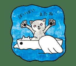 Shion's magic sticker #13739606