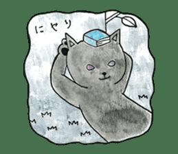Shion's magic sticker #13739609