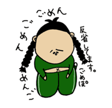 noriko`severyday sticker #13743840