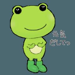 Kirakero Shining Days 2