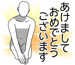 Year-end man sticker #13745246