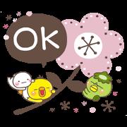 สติ๊กเกอร์ไลน์ Otona Stickers