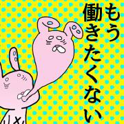 ぎじん課っ!ω!