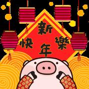 สติ๊กเกอร์ไลน์ Lunar New Year Festival Music Stickers